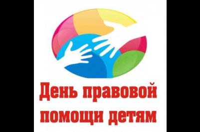 Декларация прав ребенка, провозглашена резолюцией 1386 (XIV).